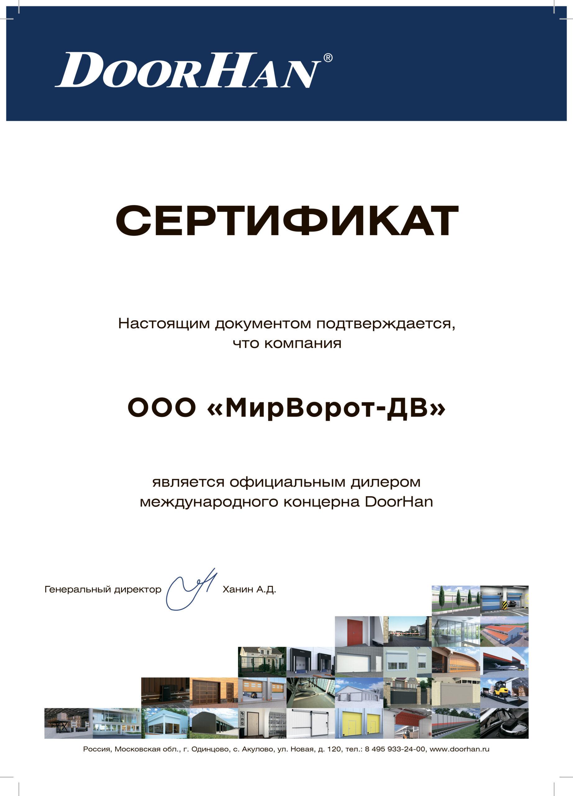 IMG_20210418_0008