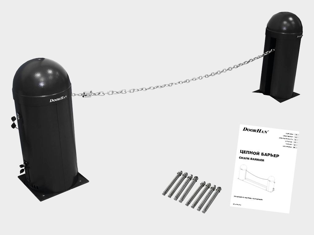Chain-Barrier-PRO