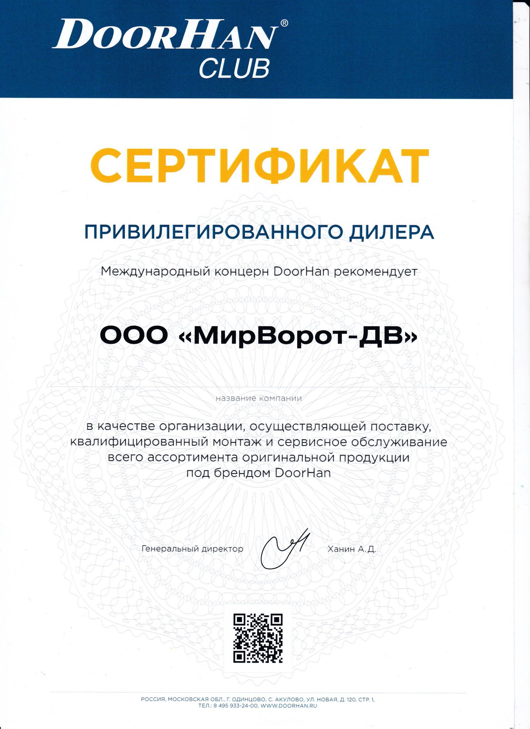 IMG_20210521_0002
